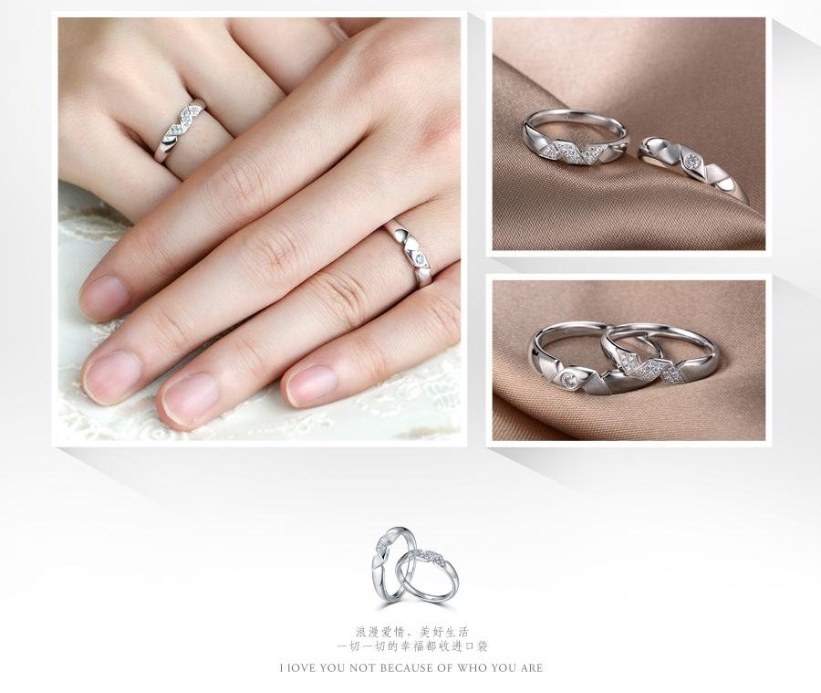 缠悦-白18k钻石戒指-钻石小鸟官网