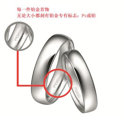 钻石logo素材