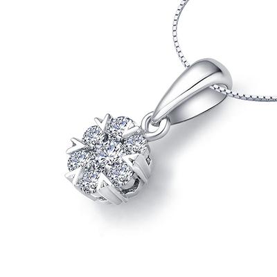 简单爱情 红18K金钻石吊坠
