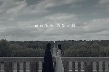 """广告大片《寻爱》揭浪漫往事 引发""""秀恩爱大战"""""""